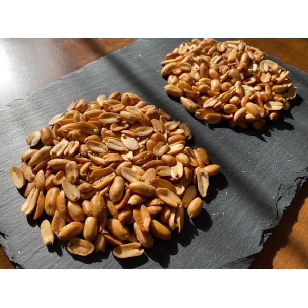 ピート燻製ピーナッツ 2袋セット|peatmoresmoke