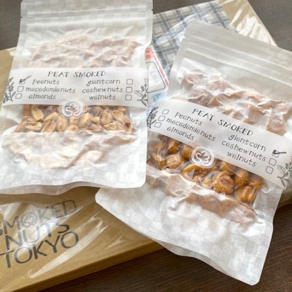 ピート燻製ピーナッツ&燻製ジャイアントコーン 2袋セット|peatmoresmoke|05