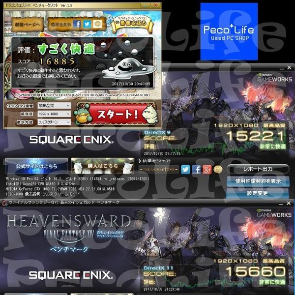 PecoChoiceHigh ゲーミング パソコン GTX1080Ti搭載★送込|pecolife|02