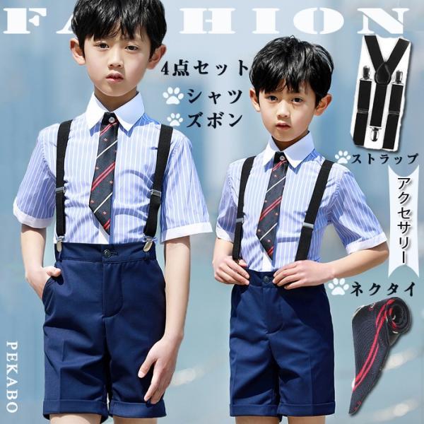 b446c91b677e3 男の子 スーツ 子供 キッズスーツ フォーマル 入学式 卒園式 スーツ 子供 ...