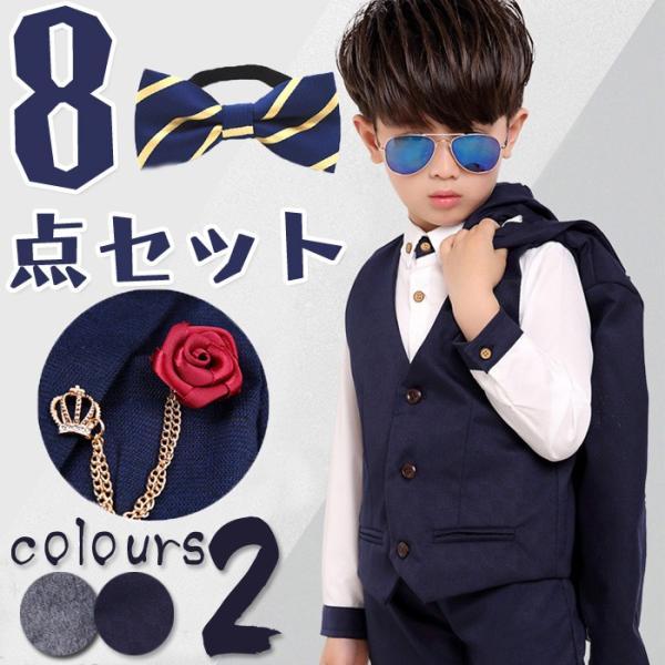235a74b4184a7 期間限定!子供服 スーツ 男の子 フォーマル 8点セット 激安 子供 卒業式 ...