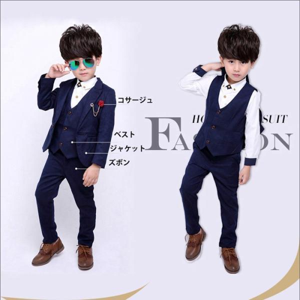 1acd15efe270c ... 期間限定!子供服 スーツ 男の子 フォーマル 8点セット 激安 子供 卒業式 スーツ ...