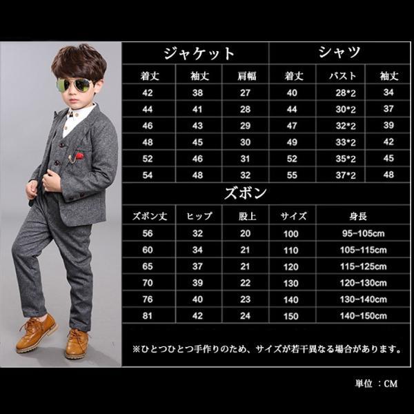 3fcf185ecd3db ... 期間限定!子供服 スーツ 男の子 フォーマル 8点セット 激安 子供 卒業式 スーツ