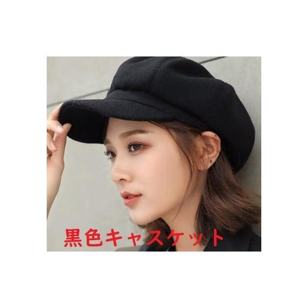 ベレー帽ブラック編み込みキャスケットNo.748