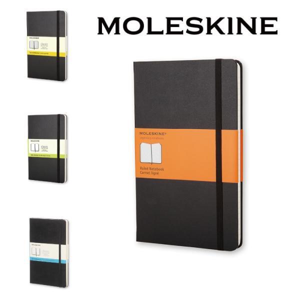 ノート 手帳 MOLESKINE モレスキン クラシックノート ハードカバー ドット 横罫 方眼 無地 ブラックL pellepenna