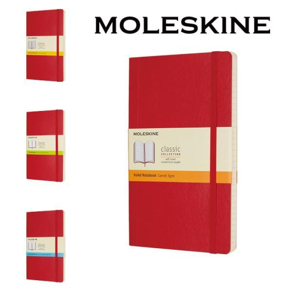 ノート 手帳 MOLESKINE モレスキン カラーノート ソフトカバー 横罫 方眼 無地 レッド L pellepenna