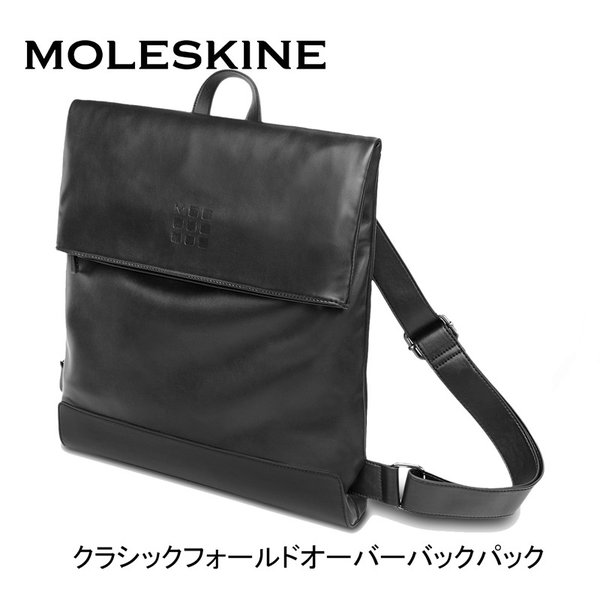 MOLESKINE モレスキン ET76UFBKBK クラシックフォールド オーバーバックパック ブラック|pellepenna