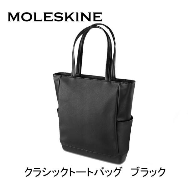 MOLESKINE モレスキン ET76UTOBK クラシック トートバッグ ブラック|pellepenna