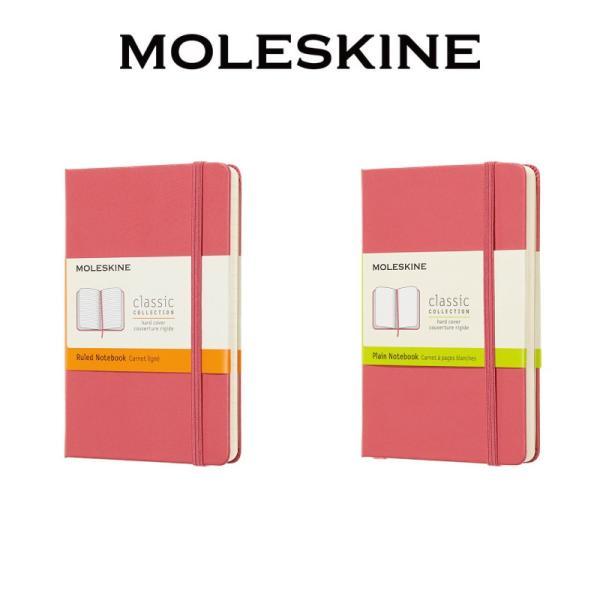 ノート 手帳 MOLESKINE モレスキン カラーノート ハードカバー 横罫 無地 デイジーピンク P|pellepenna