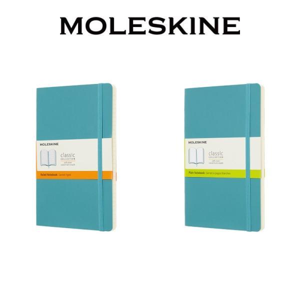 ノート 手帳 MOLESKINE モレスキン カラーノート ソフトカバー 横罫 無地 リーフブルーL pellepenna