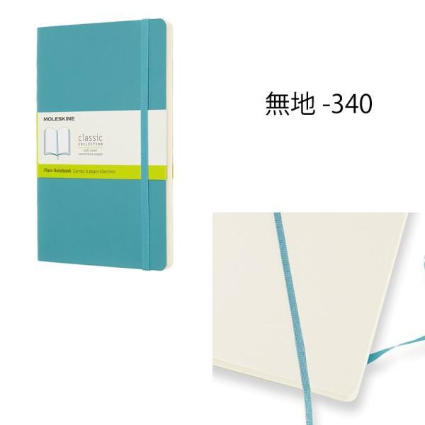ノート 手帳 MOLESKINE モレスキン カラーノート ソフトカバー 横罫 無地 リーフブルーL pellepenna 06