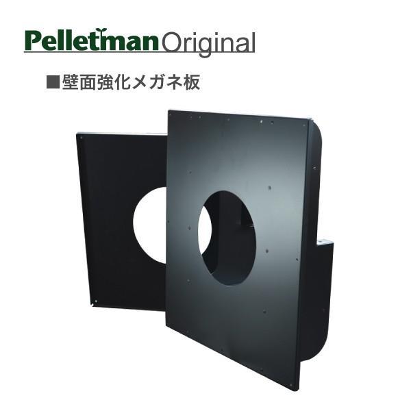 壁面強化眼鏡板 薪ストーブ二重断熱煙突用部材