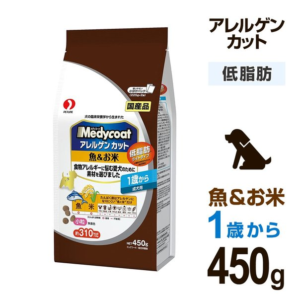 ペットライン メディコート アレルゲンカット 魚&お米    【低脂肪ライトタイプ】 1歳から 成犬用  450g|pemos