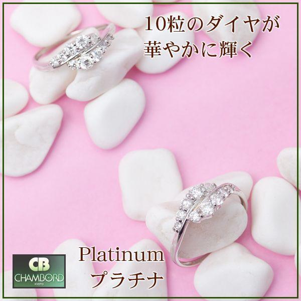 スイート メモリー 天然 テン ダイヤモンド リング 指輪 プラチナ Pt900/D:0.50ct エレガント スイートテン|pendant|02
