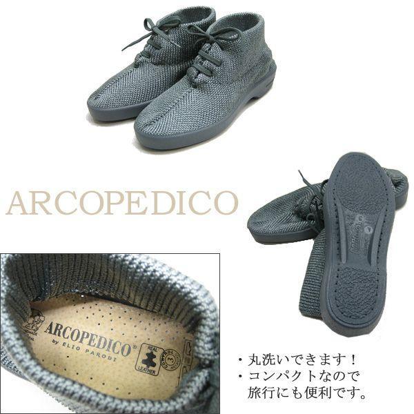 エリオさんの靴 アルコペディコ クラシックライン ポラキナ グレー サイズ交換・返品不可|pendant|02