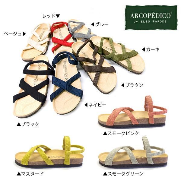 エリオさんの靴 アルコペディコ サンダル サルーテライン サンタナ SANTANA 期間限定カラー 全10色 サイズ交換・返品不可|pendant|02