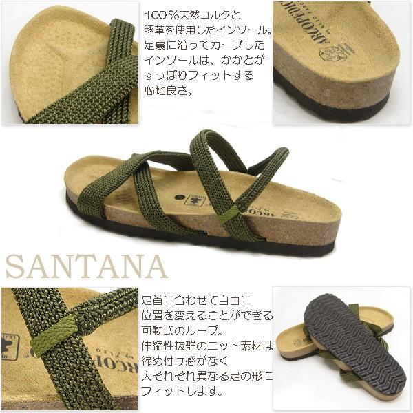 エリオさんの靴 アルコペディコ サンダル サルーテライン サンタナ SANTANA 期間限定カラー 全10色 サイズ交換・返品不可|pendant|03