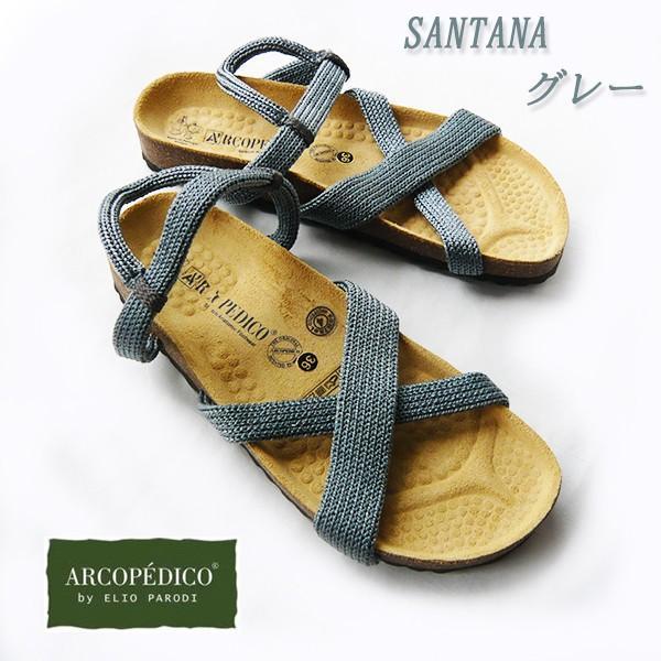 エリオさんの靴 アルコペディコ サンダル サルーテライン サンタナ SANTANA 期間限定カラー 全10色 サイズ交換・返品不可|pendant|04