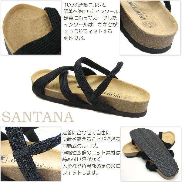 エリオさんの靴 アルコペディコ サンダル サルーテライン サンタナ SANTANA 期間限定カラー 全10色 サイズ交換・返品不可|pendant|06
