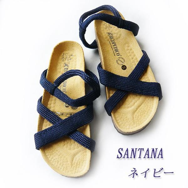 エリオさんの靴 アルコペディコ サンダル サルーテライン サンタナ SANTANA 期間限定カラー 全10色 サイズ交換・返品不可|pendant|07