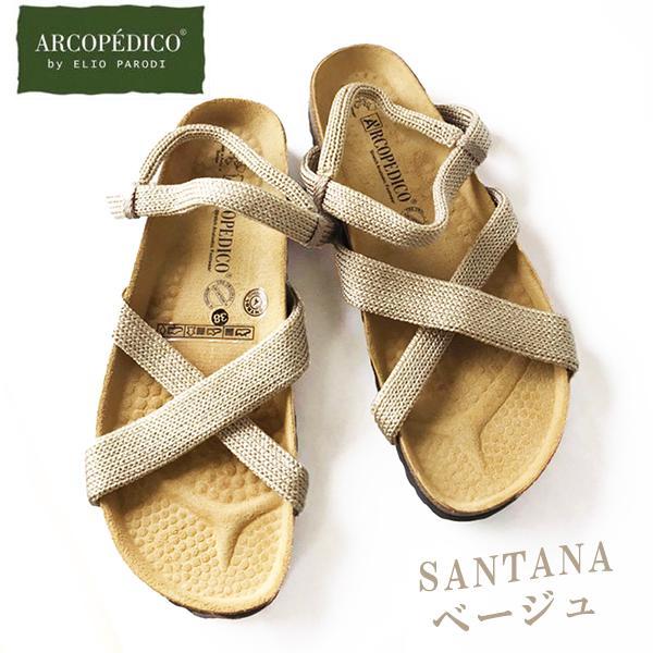エリオさんの靴 アルコペディコ サンダル サルーテライン サンタナ SANTANA 期間限定カラー 全10色 サイズ交換・返品不可|pendant|08