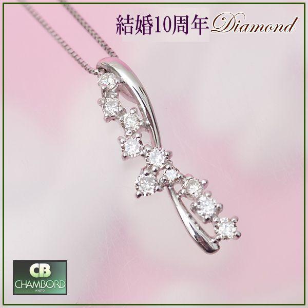 天然 ダイヤモンド ネックレス プラチナ ペンダント Pt D.0.30ct スターダスト スイートテン|pendant