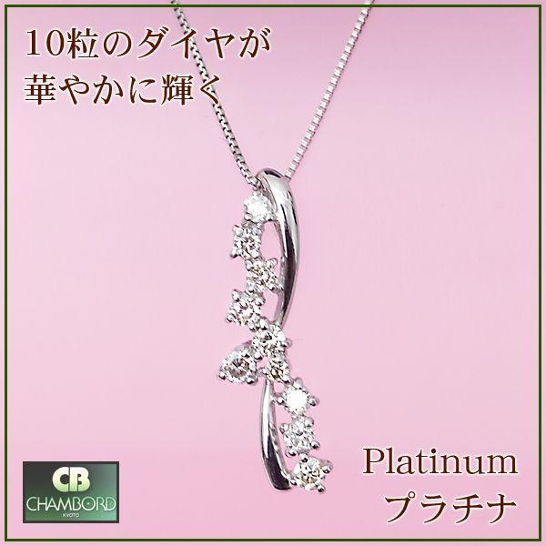 天然 ダイヤモンド ネックレス プラチナ ペンダント Pt D.0.30ct スターダスト スイートテン|pendant|02