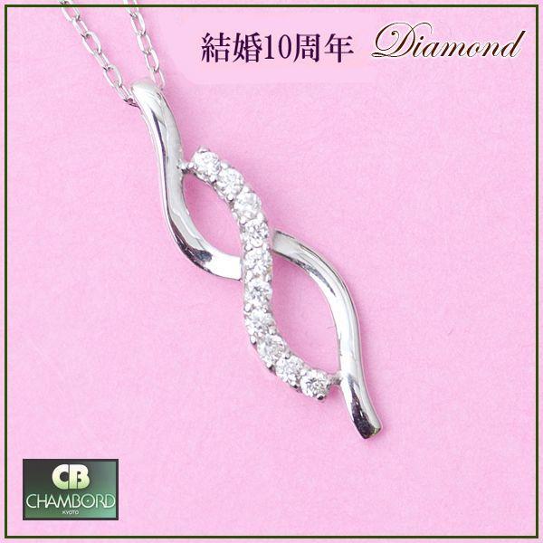 天然 ダイヤモンド ネックレス K10WG 0.10ct ウェーブ スイートテンダイヤモンド|pendant