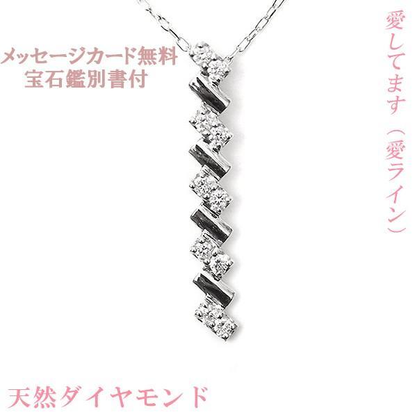 天然 ダイヤモンド ネックレス K10WG 0.10ct 縦型 I(愛)ライン スイートテン ダイヤ|pendant|02