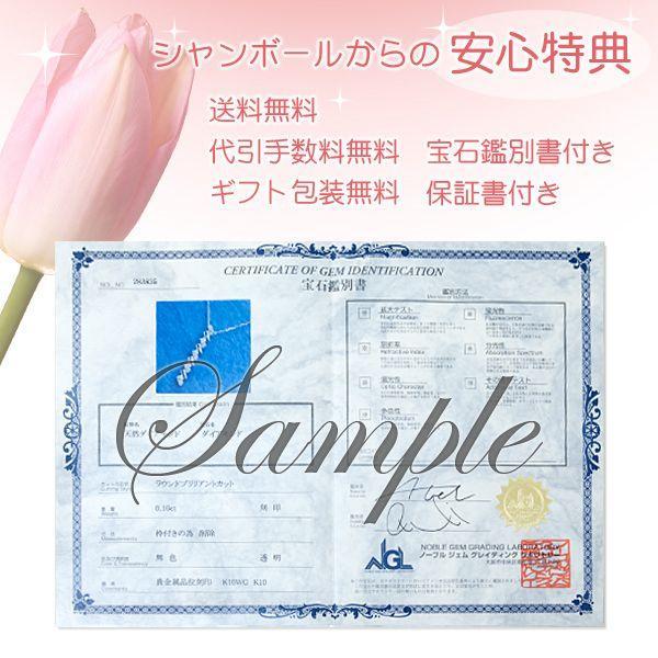 天然 ダイヤモンド ネックレス K10WG 0.10ct 縦型 I(愛)ライン スイートテン ダイヤ|pendant|04