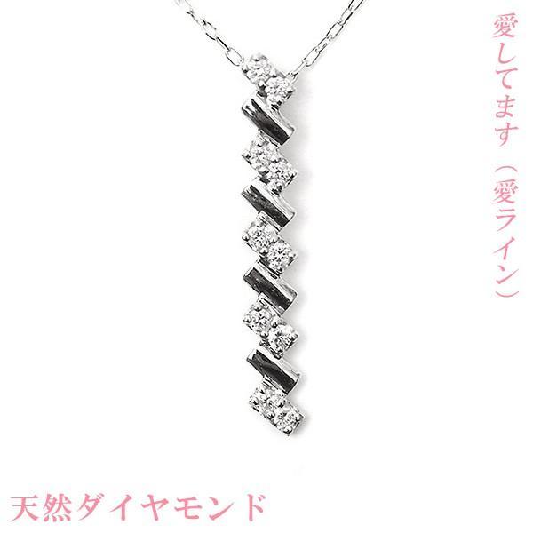 天然 ダイヤモンド ネックレス K10WG 0.10ct 縦型 I(愛)ライン スイートテン ダイヤ|pendant|05
