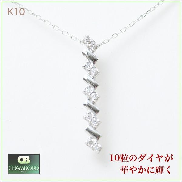 天然 ダイヤモンド ネックレス K10WG 0.10ct 縦型 I(愛)ライン スイートテン ダイヤ|pendant|06