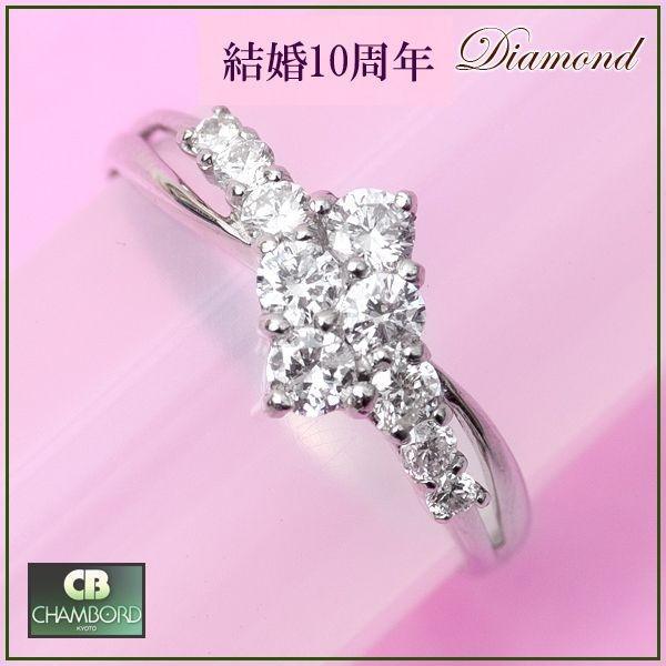 スイート メモリー 天然 テン ダイヤモンド リング 指輪 プラチナ Pt900/D:0.50ct ウェーブラインNo.7 スイートテン|pendant