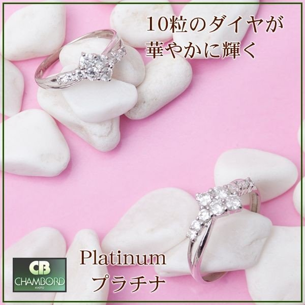 スイート メモリー 天然 テン ダイヤモンド リング 指輪 プラチナ Pt900/D:0.50ct ウェーブラインNo.7 スイートテン|pendant|02