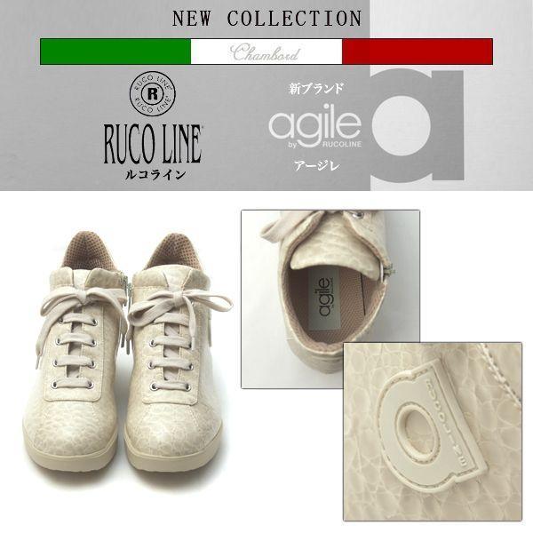 ルコライン 靴 アージレ agile RUCO LINE 靴 Baby Croco アイボリー色 agile-112 スニーカー|pendant|03