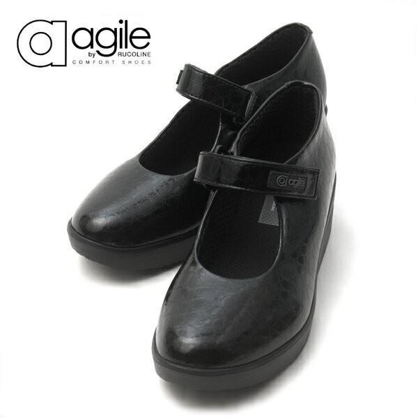 ルコライン アージレ agile RUCO LINE 靴 BABY CROCO ストラップ/黒 agile-202|pendant