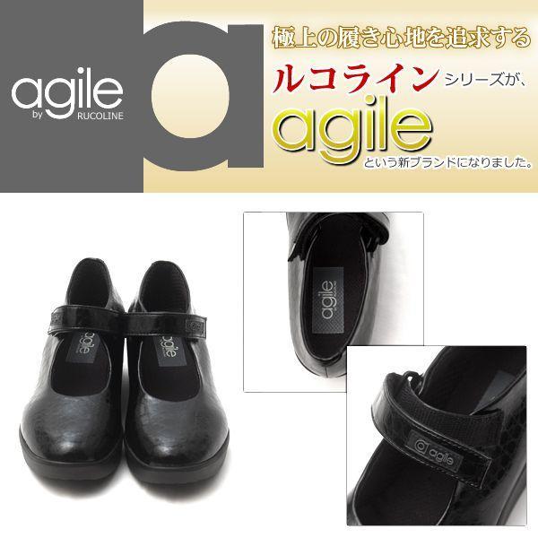 ルコライン アージレ agile RUCO LINE 靴 BABY CROCO ストラップ/黒 agile-202|pendant|03