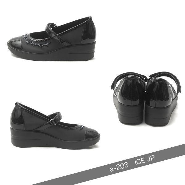 アージレ バイ ルコライン agile by RUCO LINE 靴 ICE ワンストラップシューズ ブラック/ビーズ付 agile-203|pendant|02