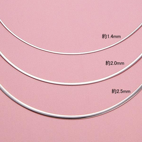 オメガネックレス K18YG/WG リバーシブル 約1.4mm幅 約45cm /金具を含む本体40cm(オメガ38cm+金具2cm)+調節チェーン5cm オメガ ネックレス|pendant|06