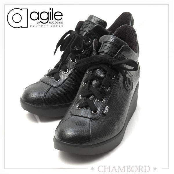 ルコライン スニーカー アージレ agile RUCO LINE 靴  MANTA マンタ ヘビ型押し サイド ファスナー付き ブラック 黒 agile-114 pendant