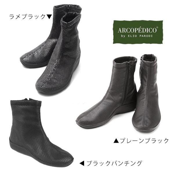 エリオさんの靴 アルコペディコ ブーツ L8 ショート ブーツ ブラック / ラメ・プレーン・パンチング サイズ交換・返品不可|pendant|02