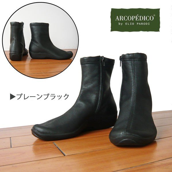 エリオさんの靴 アルコペディコ ブーツ L8 ショート ブーツ ブラック / ラメ・プレーン・パンチング サイズ交換・返品不可|pendant|04
