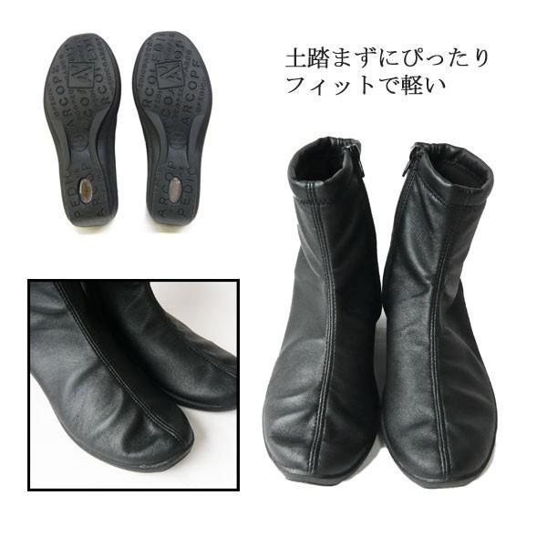 エリオさんの靴 アルコペディコ ブーツ L8 ショート ブーツ ブラック / ラメ・プレーン・パンチング サイズ交換・返品不可|pendant|05