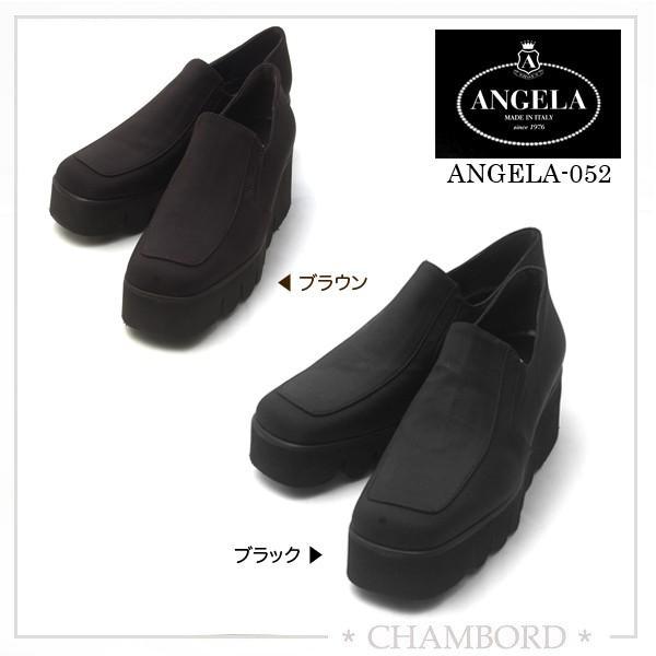 アンジェラ 靴 ローカット シューズ キャタピラ ソール ANGELA-052 ブラック/ブラウン|pendant|02