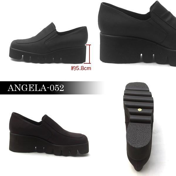 アンジェラ 靴 ローカット シューズ キャタピラ ソール ANGELA-052 ブラック/ブラウン|pendant|03