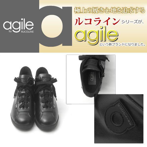 ルコライン スニーカー アージレ agile RUCO LINE 靴 CANTADORA マット ブラック 黒 ファスナー付き agile-123BK|pendant|03