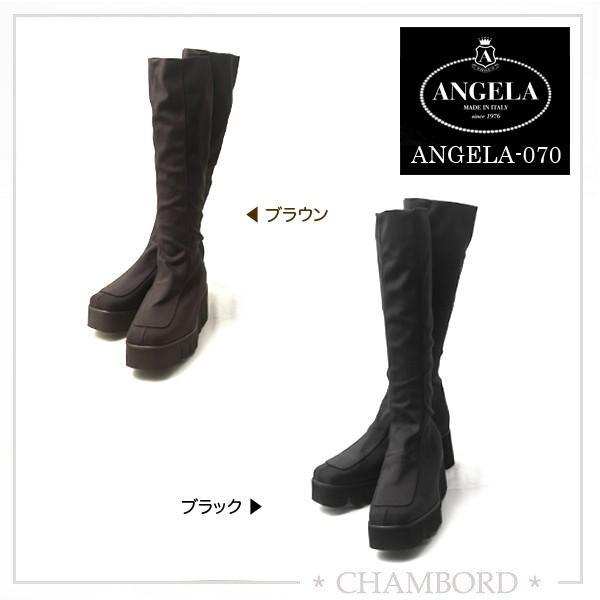アンジェラ 靴 ストレッチ ロング ブーツ キャタピラー ソール ANGELA-070 ブラック/ダークブラウン|pendant|02