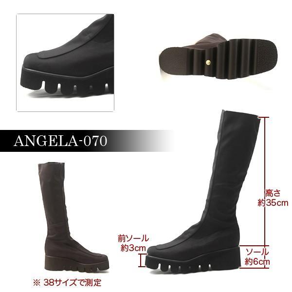 アンジェラ 靴 ストレッチ ロング ブーツ キャタピラー ソール ANGELA-070 ブラック/ダークブラウン|pendant|03