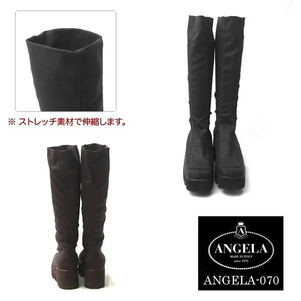 アンジェラ 靴 ストレッチ ロング ブーツ キャタピラー ソール ANGELA-070 ブラック/ダークブラウン|pendant|04
