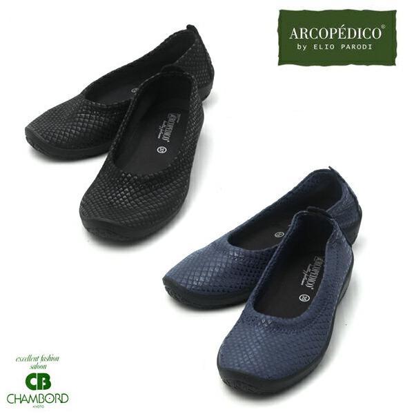 エリオさんの靴 アルコペディコ 靴 L15 バレリーナ ジオ1 ブラック/ネイビー サイズ交換 対応/GEO1|pendant